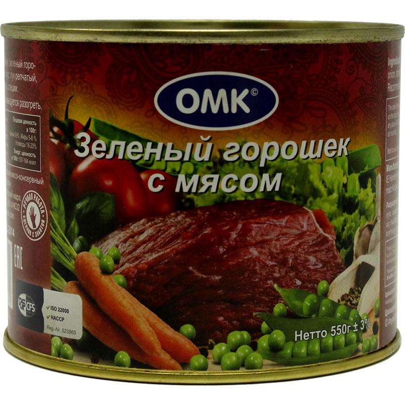 зеленый-горошек-с-мясом-550г